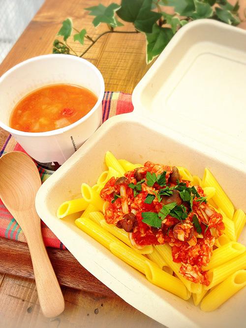 パスタランチとスープセット